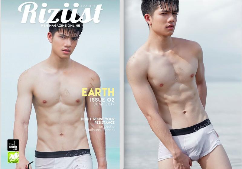 Riziist Magazine 02 | Earth