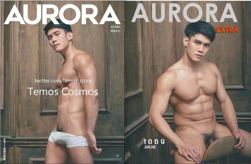 Aurora Extra | Ji Hye Choi