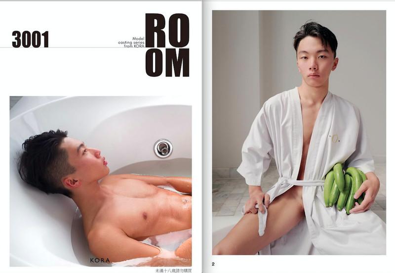 Kora Room 02   3001