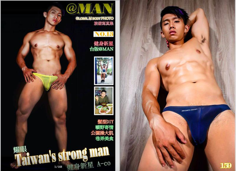 @MAN 13   Taiwan's Strong Man