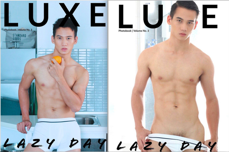 LUXE 03   Lazy Day