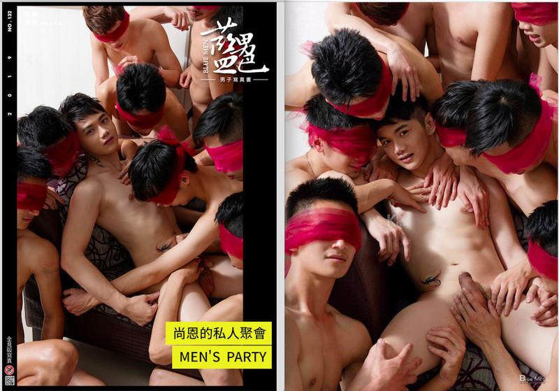 BlueMen 132-A   Men's Party