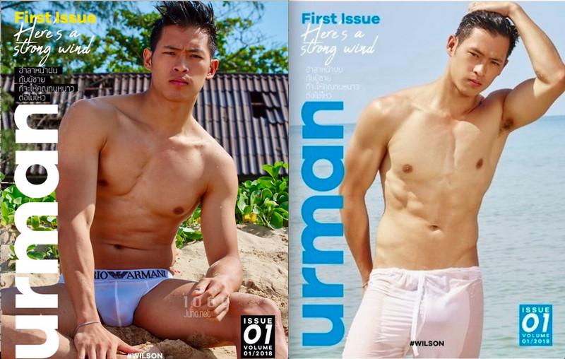 URMAN 01 | Wilson
