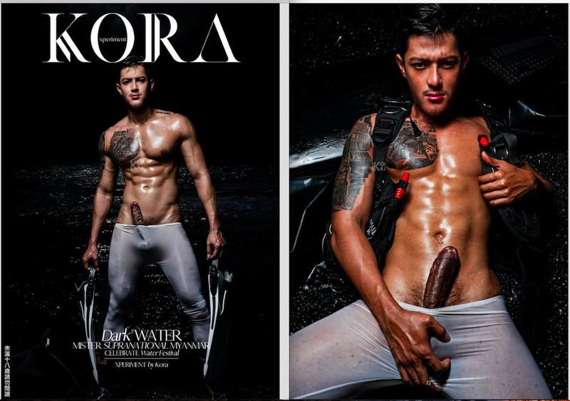 Kora Dark Water