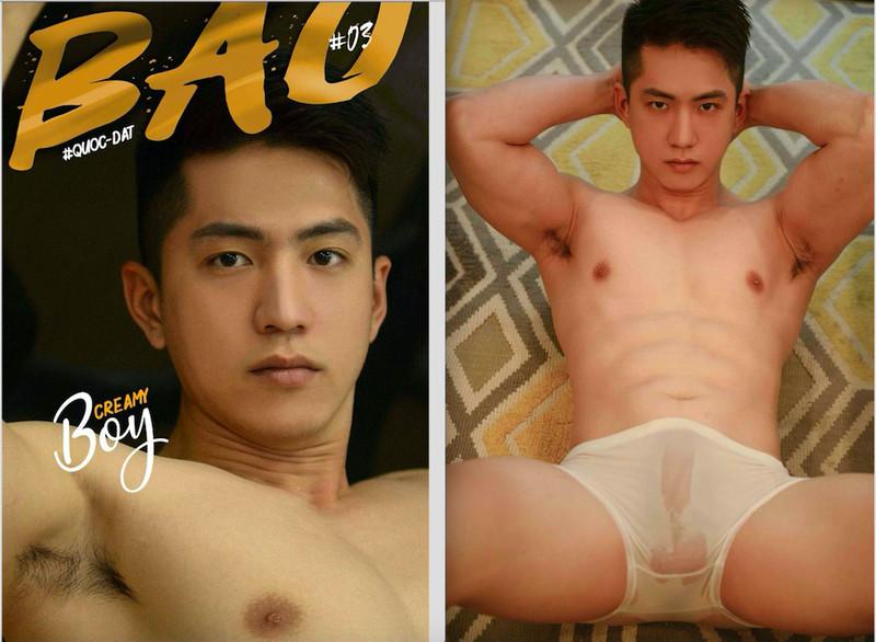 BAO 03 | Creamy Boy
