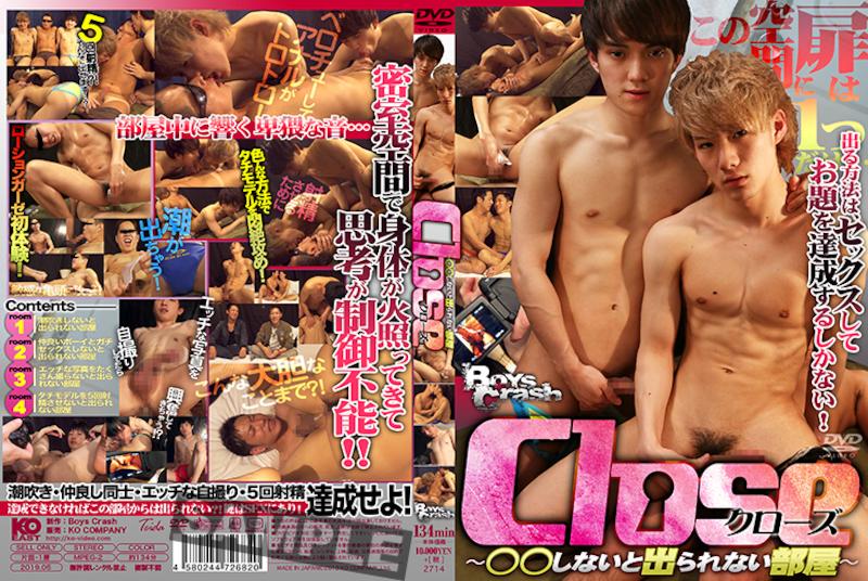 Boys Crash – close ~○○しないと出られない部屋~