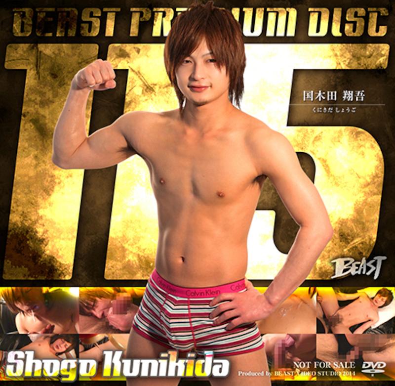 KO – BEAST Premium DISC 115 – Shogo Kunikida