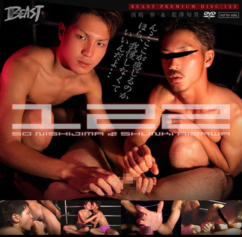 KO – Beast Premium Disc 122