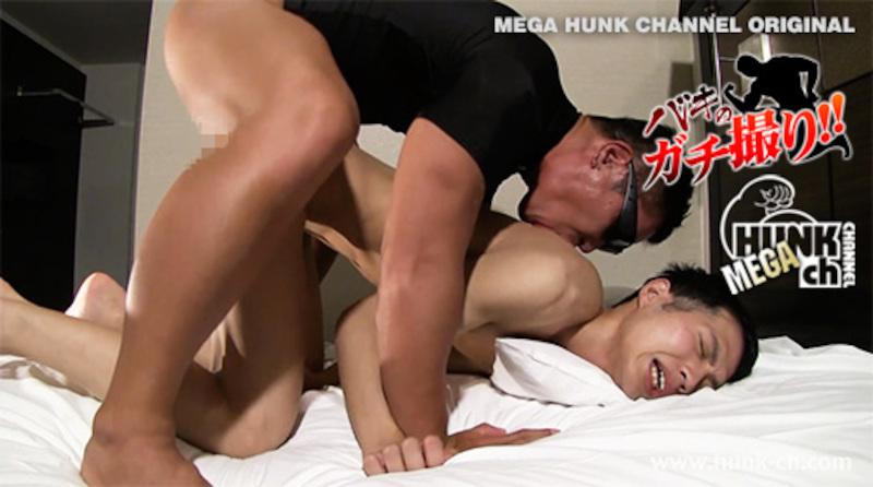 HUNK CHANNEL – BKG-0082 – 硬魔羅バキが容赦ないガチのハメ撮りREAL FUCK!!!超硬デカマラ淫猥スジ筋くん快楽に心酔する!!!