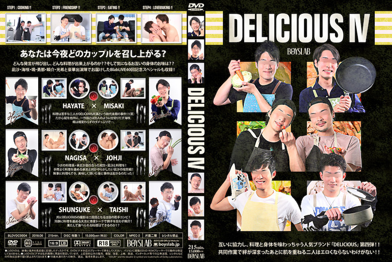 BOYSLAB – DELICIOUS IV