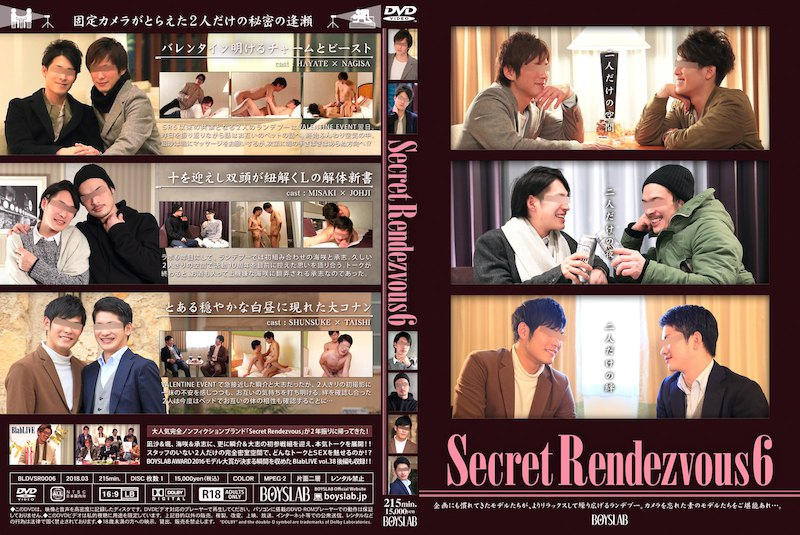 BOYSLAB – Secret Rendezvous 6