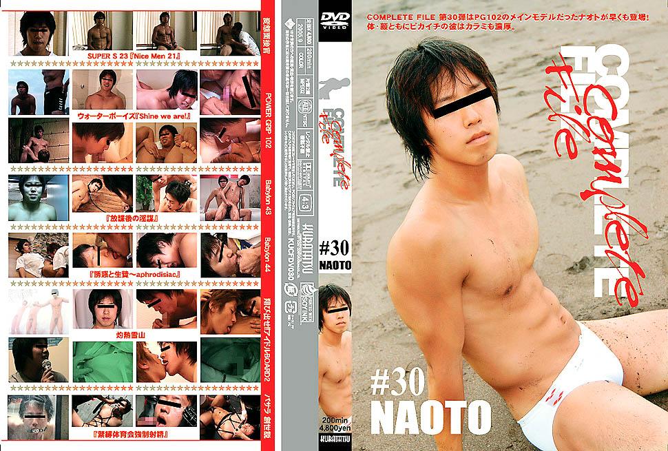 COAT KURATATSU – COMPLETE FILE #30 ナオト