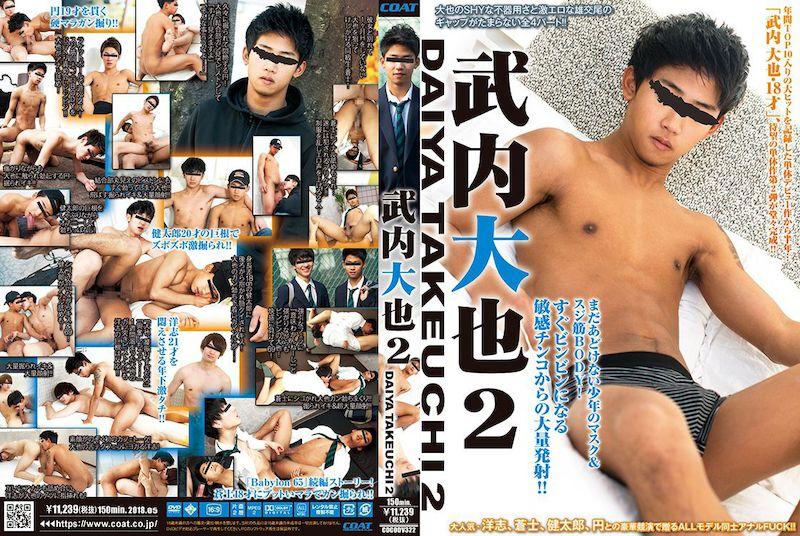 COAT WEST – 武内 大也 -DAIYA TAKEUCHI- 2