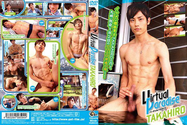 Get film – Virtual Paradise TAKAHIRO