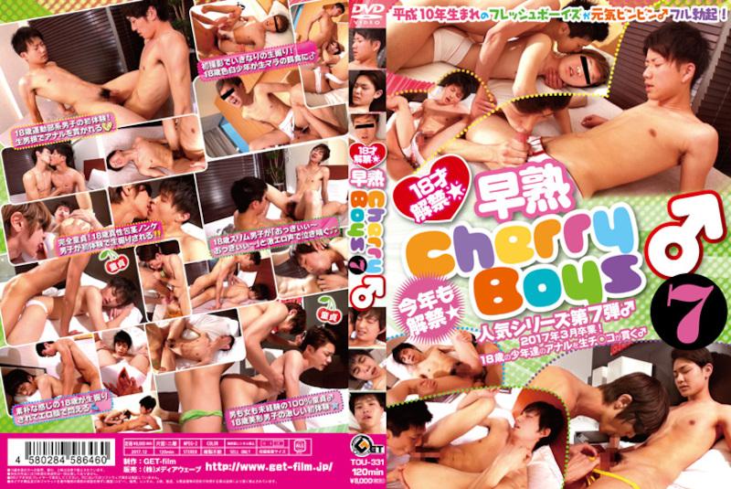 Get Film – 18才解禁☆早熟Cherry Boys♂ 7