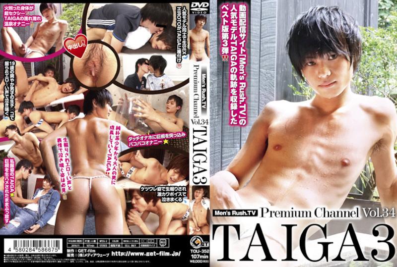 Get Film – Men's Rush.TV Premium channel vol.34 TAIGA 3