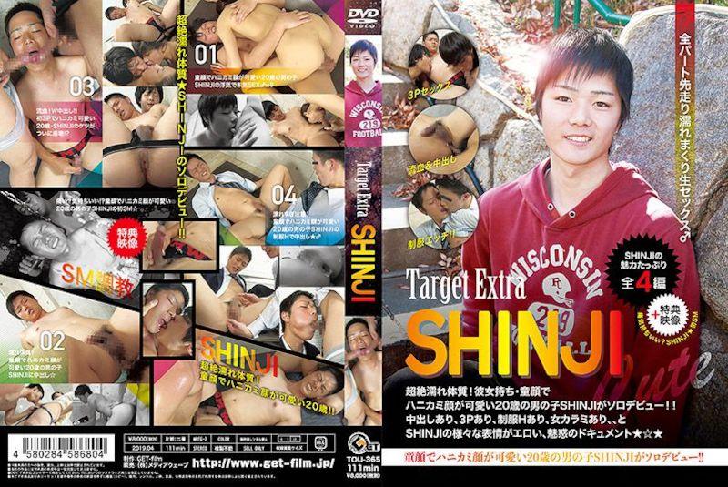 Get film – Target Extra SHINJI