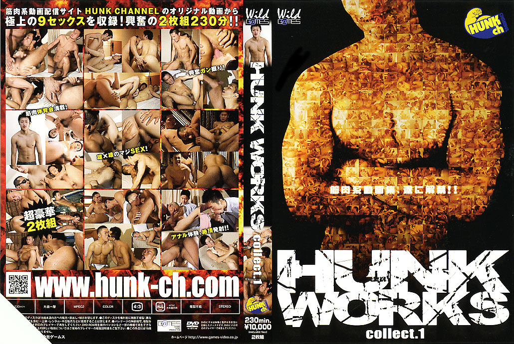 G@MES – HUNK WORKS collect.1