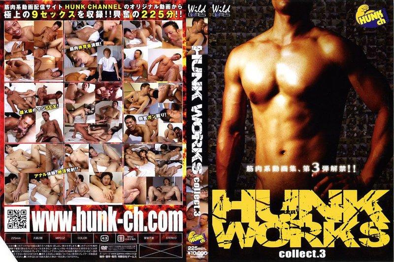 G@MES – HUNK WORKS collect.3
