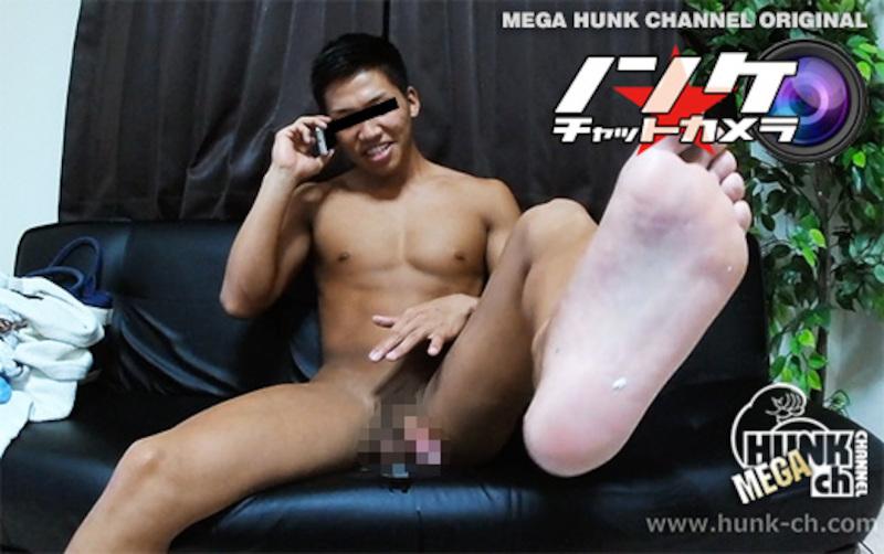 HUNK CHANNEL – GV-NCC0032 – 大好評!!ノンケの素顔丸見えリアルビデオチャット!!デカマラパイパンマッチョの昇(しょう)くん23歳登場!!超ビックリ!!濃すぎる精子、指でつかめます!!!