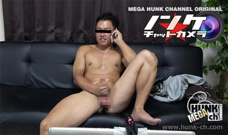 HUNK CHANNEL – GV-NCC0034 – 大好評!!ノンケの素顔丸見えリアルビデオチャット!!がちむちMの責められ好きな22歳の豊(ゆたか)くん!!女の子に集中しすぎたエロ顔ヌケます!!!