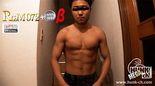 HUNK CHANNEL – GV-OGVR068 – 172cm70kg23歳、サッカーで鍛えたナチュラル筋肉で大人気の遼真(りょうま)くん!!!真剣な表情に◎新発見です!!!