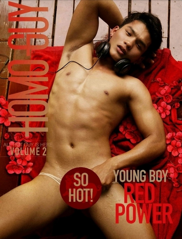 Homo Guy 02 | Young Boy Red Power