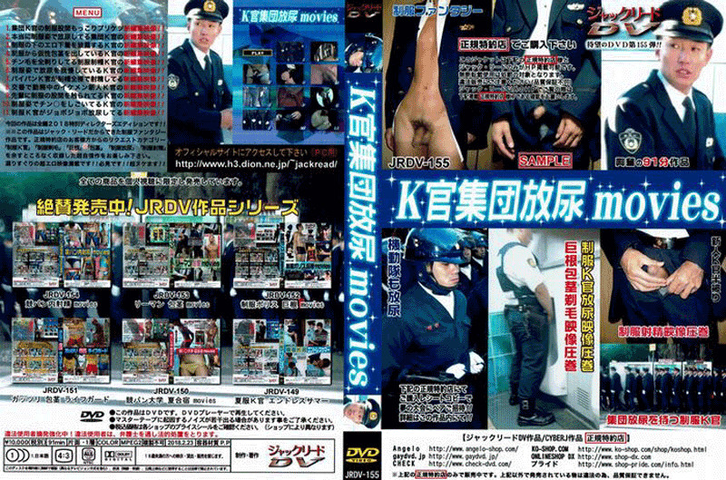 JACK READ – K官集団放尿movies