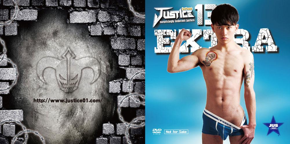 JUSTICE – JUSTICE13 Extra