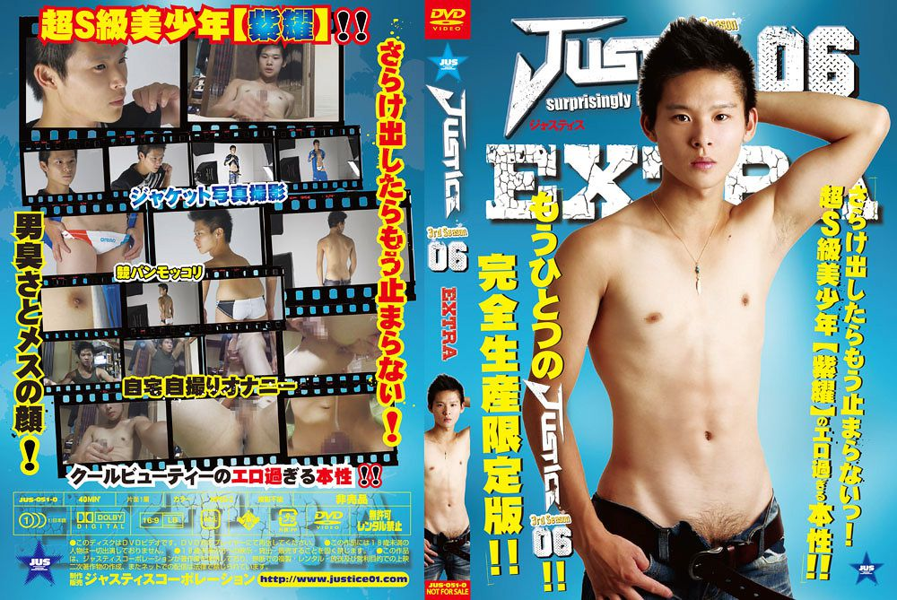 JUSTICE – JUSTICE 06(3rd) -EXTRA-