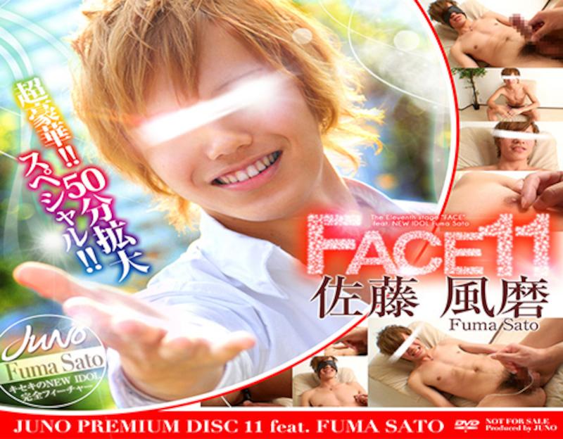 KO – Juno Premium Disc 011 – 佐藤風磨-FACE.11-