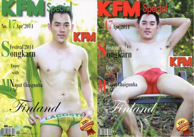 KFM SPECIAL 17 – Ae Napat
