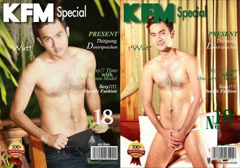 KFM SPECIAL 18 – Wut