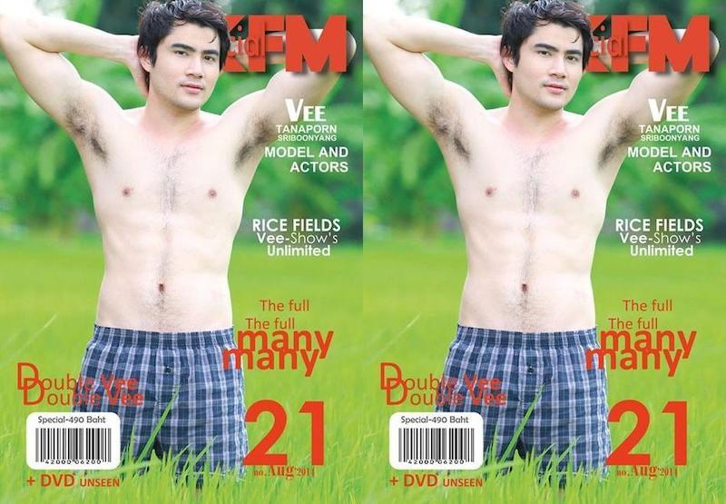 KFM SPECIAL 21