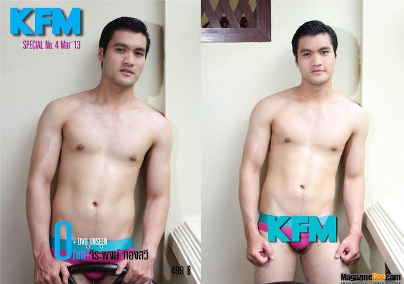 KFM SPECIAL 04 – Ohm