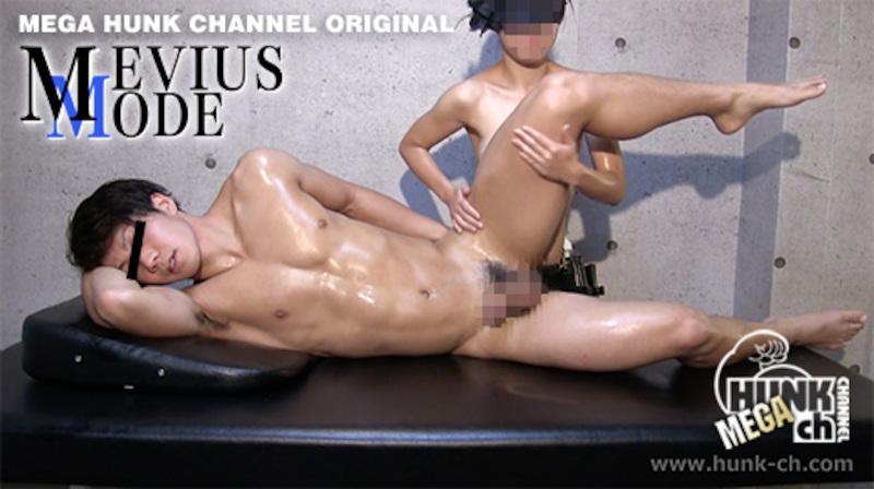 HUNK CHANNEL – MM-0006 – ヒーリング♀エロマッサージでノンケの性感スイッチを強制爆突き!!四つん這いで全部丸見えエロ筋肉のしょうご君!!勃起が止まらない!!!