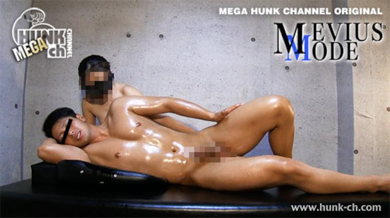 HUNK CHANNEL – MM-0056 – ヒーリング♀エロマッサージでノンケの性感スイッチを強制爆突き!!太ムッチリなラグビー筋肉がめっちゃエロい!!和樹(かずき)くん20歳、悶絶デカマラフル勃起!!!