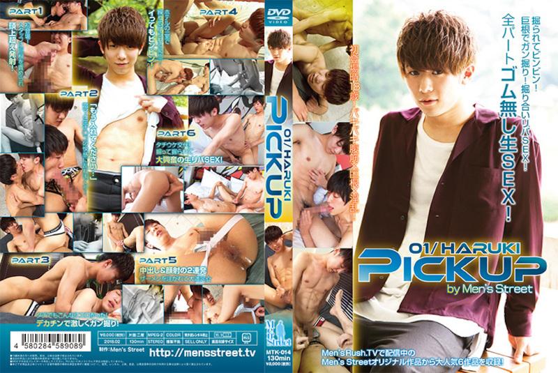 Men's Street – PICK UP 01 HARUKI