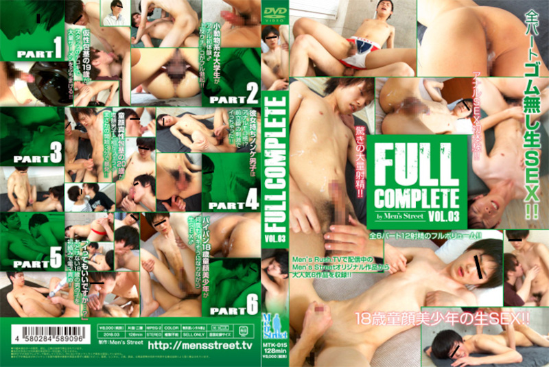 Men's Street – FULL COMPLETE Vol.3