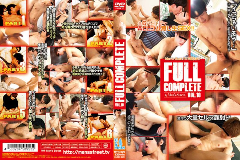 Men's Street – FULL COMPLETE vol.10