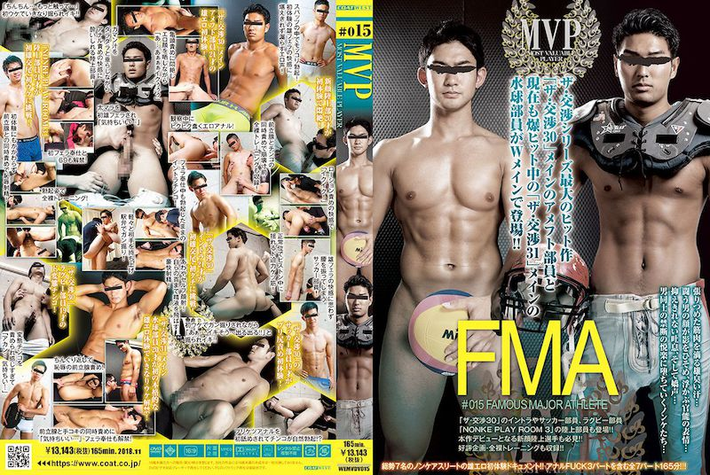 COAT WEST – MVP #015 「FMA -FAMOUS MAJOR ATHLETE-」
