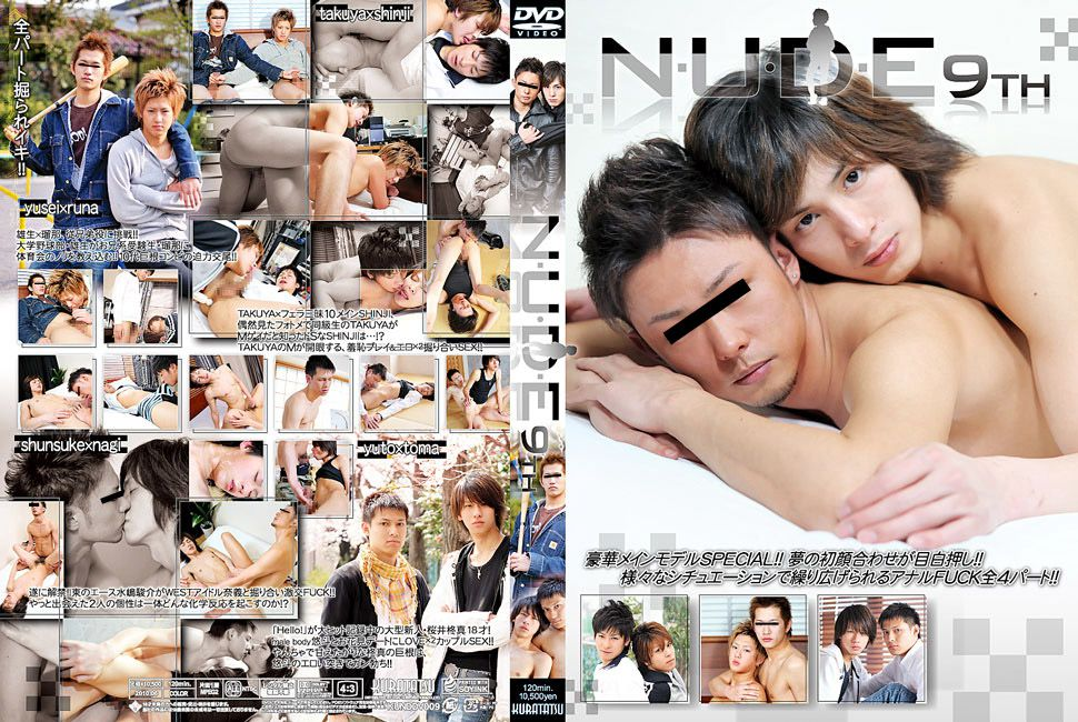 COAT KURATATSU – NUDE 9th