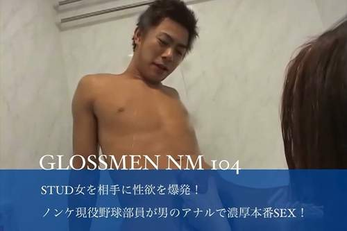 JAPAN PICTURES – GLOSSMEN NM104 [no mask]