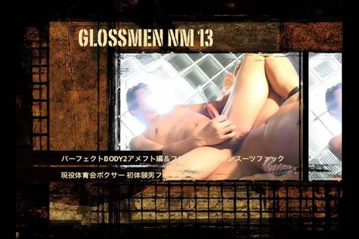 JAPAN PICTURES – GLOSSMEN NM13 [no mask]