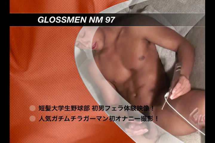 JAPAN PICTURES – GLOSSMEN NM97 [no mask]
