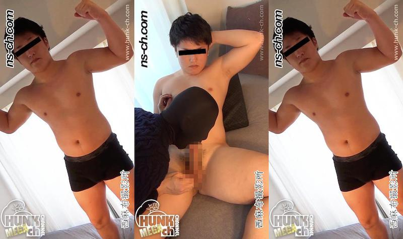 HUNK CHANNEL – NS-456 – 男経験0の体育会男子たち(173cm85kg18歳大学生)