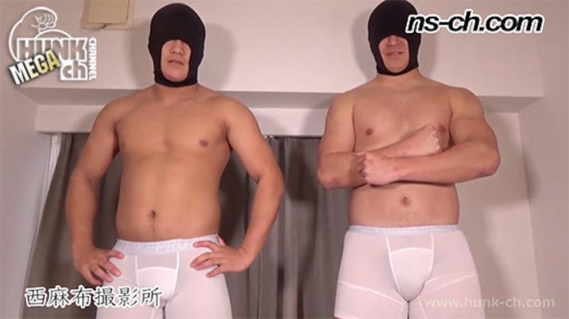 HUNK CHANNEL – NS-743 – 体育会選抜選手(180cm90kg19歳・192cm108kg19歳)