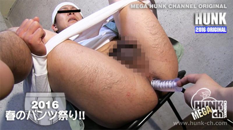 HUNK CHANNEL – GV-OAV515 –  春のパンツ祭り!!勃起魔羅がブリーフを押し上げる!!肉マッチョ晁(あきら)くんを男責め!!