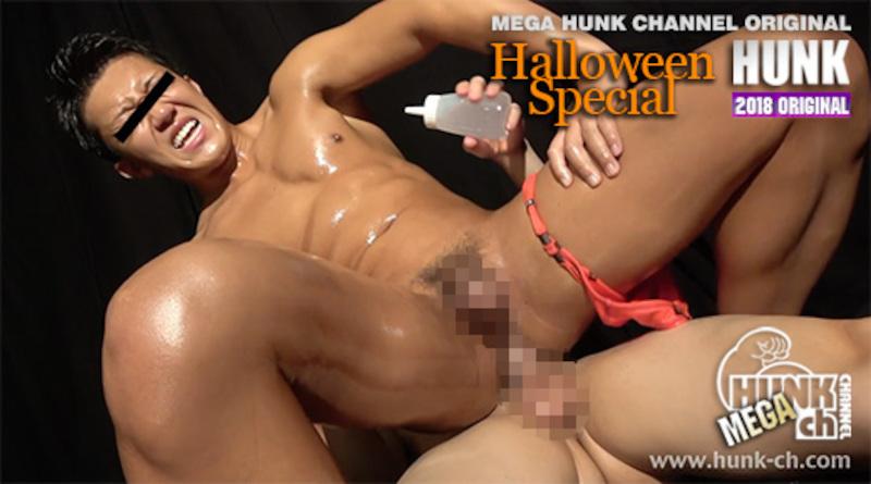 HUNK CHANNEL – GV-OAV653 – ハロウィンSP!!マッスルぬるぬる新シリーズ「オイル!オイル!」!!第6オイリスト、デカマラ悠雅(ゆうが)くん24歳!!レスリングで鍛えあげた筋肉がオイルで卑猥に輝きだす!!!