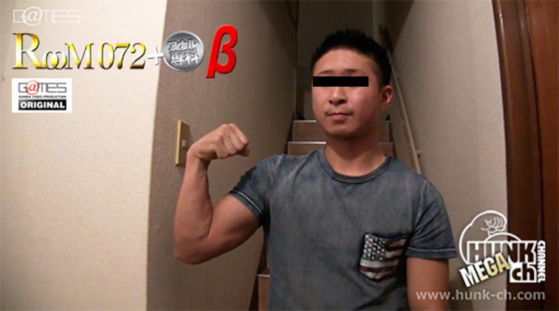 HUNK CHANNEL – OGVR048 – 164cm60kg21歳野球で鍛えあげられた筋肉とノンケの持つ特異なフェロモン出しまくりな隆二(りゅうじ)くん!!!